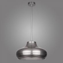 Подвесной светильник Kemar Beni B/SV
