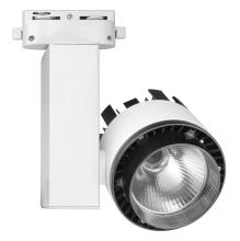 Трековый светодиодный светильник (10961) Volpe 4500K ULB-Q250 20W/NW/A White