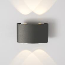 Уличный настенный светодиодный светильник Elektrostandard 1555 Techno LED Twinky 4690389106330