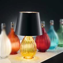 Настольная лампа Vetri Lamp 103 Giallo