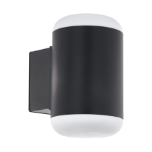 Уличный настенный светильник Eglo Merlito 97844