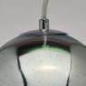 Подвесной светильник RegenBogen Life Фрайталь 4 663011001