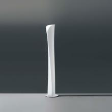 Напольный светильник Artemide Cadmo 1361020A