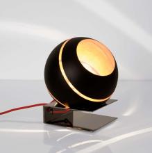 Настольная лампа Terzani Bond L25B H7 F1