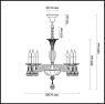 Подвесная люстра Odeon Light Elefi 4600/6
