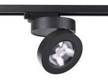 Трековый светодиодный светильник Novotech Groda 357987