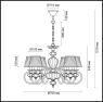 Подвесная люстра Odeon Light Medea 4186/6