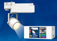 Трековый светодиодный светильник (UL-00002363) Uniel ULB-M08H-35W/WW White
