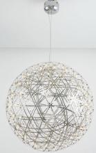 Подвесной светодиодный светильник Divinare Galassia 1030/02 SP-162