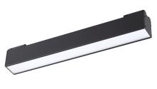 Трековый светодиодный светильник Novotech Kit 358070