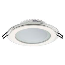 Встраиваемый светодиодный светильник Horoz 12W 6400K белый 016-016-0012 (HL688LG)