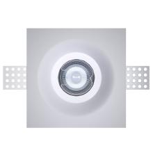 Встраиваемый светильник AveLight AVVS-003
