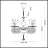 Подвесная люстра Odeon Light Iria 4601/8