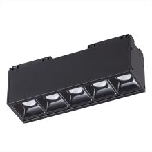 Трековый светодиодный светильник Novotech Kit 358073