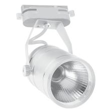 Трековый светодиодный светильник (10963) Volpe 4500K ULB-Q251 9W/NW/K White