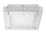 Потолочный светодиодный светильник Globo Curado 49332