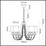 Подвесная люстра Odeon Light Liria 4182/6