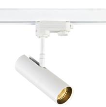 Трековый светодиодный светильник Donolux DL18866/10W Track W Dim
