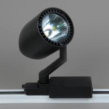 Трековый светильник Elvan 01-30WCOB-220V-6000K-BK