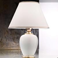 Настольная лампа Kolarz Austrolux Giardino 0014.73S.6