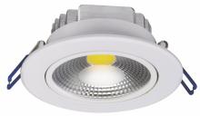 Встраиваемый светодиодный светильник Nowodvorski Downlight Cob 6972