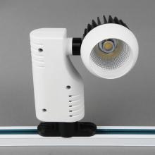 Трековый светильник Elvan PJ-021-20W-NH