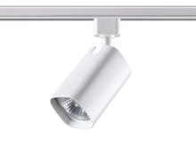 Трековый светильник Novotech Gusto 370552