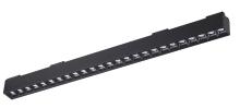 Трековый светодиодный светильник Novotech Kit 358075