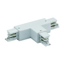 Соединитель для шинопроводов Т-образный, левый, внешний (09755) Uniel UBX-A32 Silver