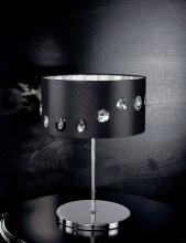 Настольная лампа Effusionidiluce Scrim Black 5100.4011
