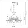 Подвесная люстра Odeon Light Aria 3931/6