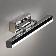 Подсветка для картин Citilux Визор CL708108