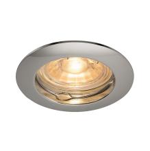 Встраиваемый светильник SLV Pika 1000715