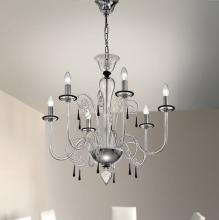 Люстра Vetri Lamp 1179/6 Cristallo Nero