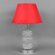 Настольная лампа Elvan MT5008D-1