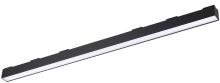 Трековый светодиодный светильник Novotech Kit 358072