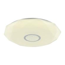 Потолочный светодиодный светильник F-Promo Perpetum 2317-5C