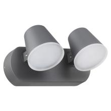 Уличный настенный светодиодный светильник Novotech Kaimas 357831