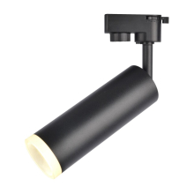 Трековый светодиодный светильник Arte Lamp A6810PL-1BK