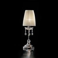 Настольная лампа Morosini Evi Style Hermitage CO ES0700CO04AVAL