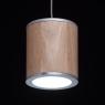 Подвесной светодиодный светильник RegenBogen Life Фленсбург 4 609011901