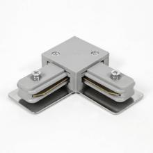 Коннектор для шинопровода Horoz серый 096-002-0002