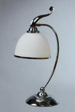 Настольная лампа Brizzi Almeria MA 02401Т/001 Chrome