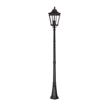 Садово-парковый фонарь Feiss Cotswold Lane FE/COTSLN5/L GB