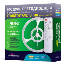 Светодиодный модуль Novotech 357706