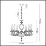 Подвесная люстра Odeon Light Siena 3929/6