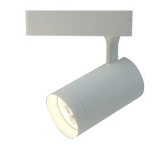 Трековый светодиодный светильник Arte Lamp Soffitto A1720PL-1WH
