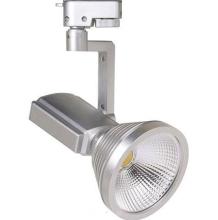 Трековый светодиодный светильник Horoz 12W 4200K белый 018-003-0012 (HL824L)