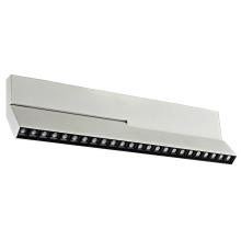 Трековый светодиодный светильник Donolux DL18786/24M White