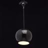 Подвесной светильник RegenBogen Life Котбус 492011301